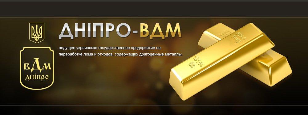header-bg-gold