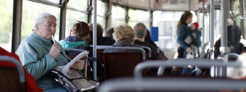 lgoty_avtobus