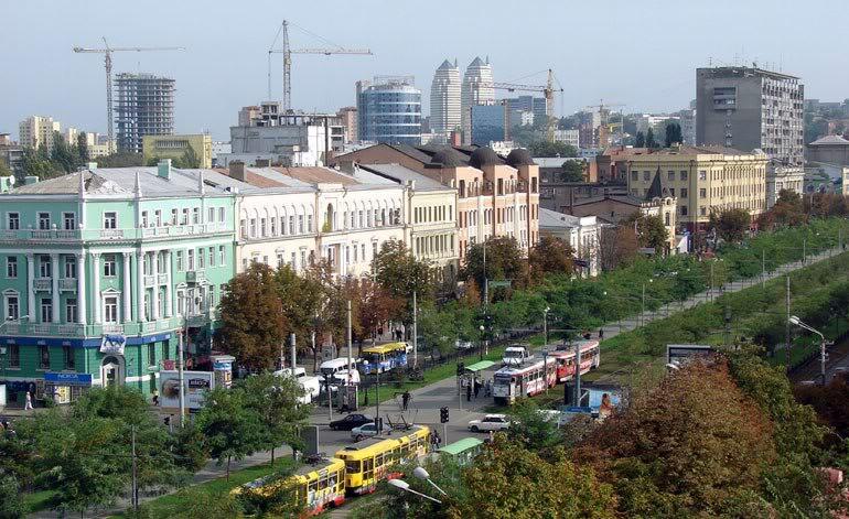 Днепропетровск, пр.