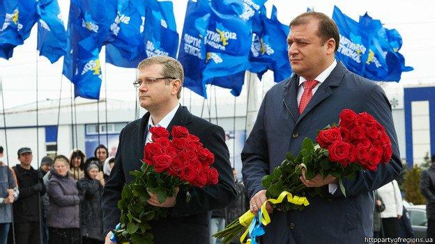 140922102050_dobkin_vilkul_624x351_httppartyofregions.ua