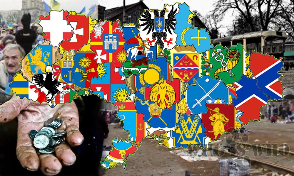 Kak-detsentralizatsiya-uluchshit-zhizn-Ukrainyi