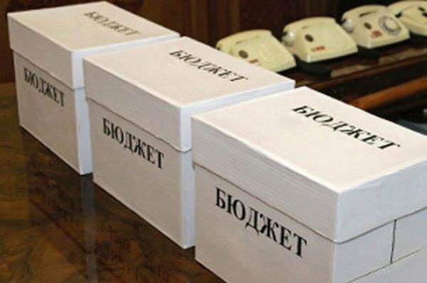 budjet-decentral-ukr-13-12-2014