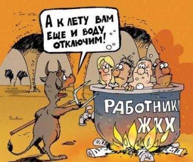 dneprodzerzhinskiy-kukzh-po-reyderski-zahvatyvaet-dnepropetrovskie-zheki