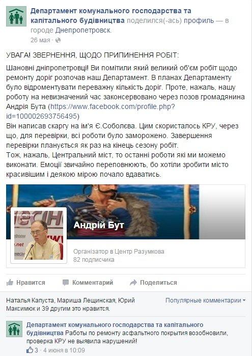 Департамент_коммн