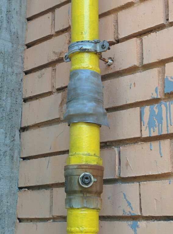 Газовая труба 2