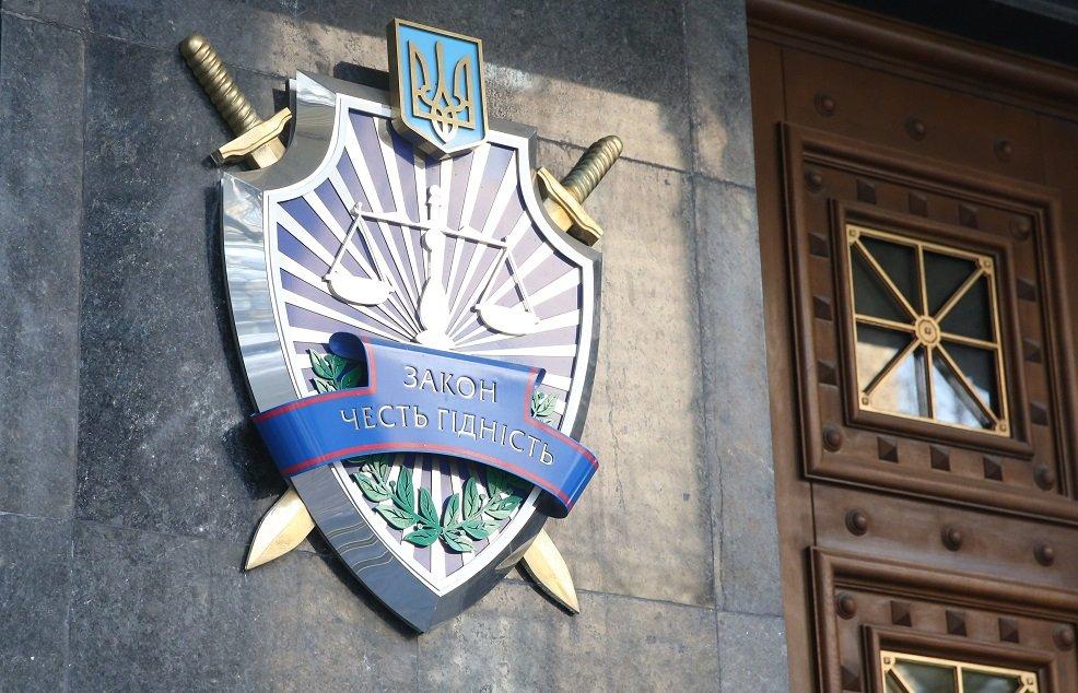 genprokuratura_ukraini_osporila_v_sude_kontrakti_mezhdu_naftogazom_i_gazpromom