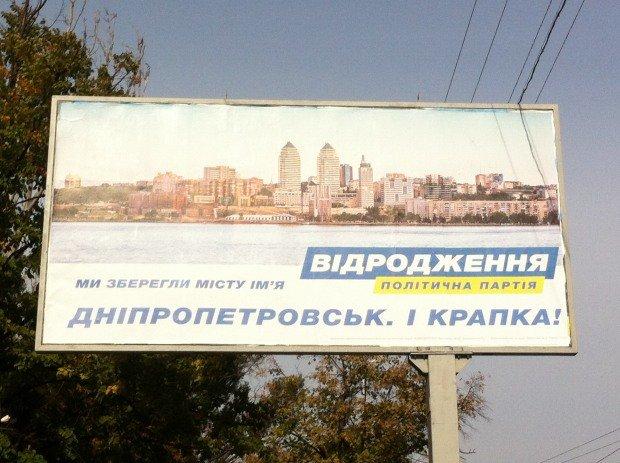 12-561b6a9f6c029-oppozitsionnyj_blok_trebuet_ot_krupskogo_izvinenij