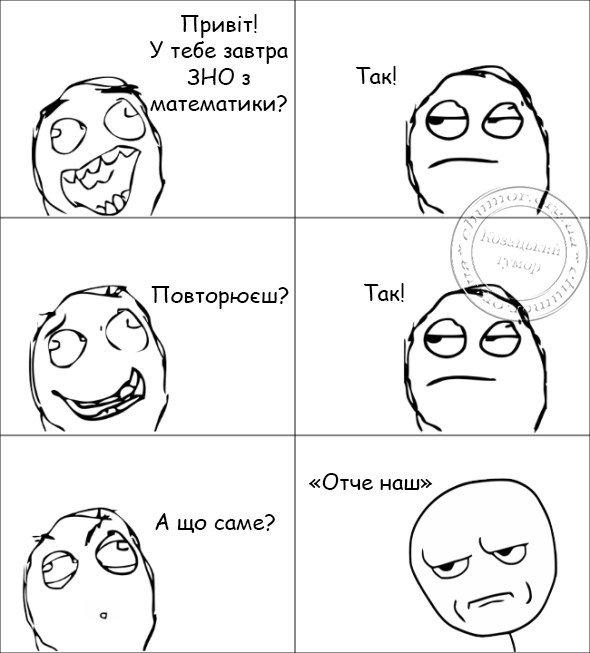 3I0vimeuSwc