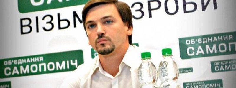 hmelnikov