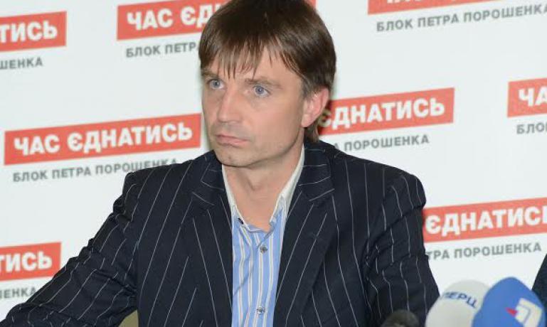 prygunov