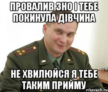 voenkom_28840998_orig_