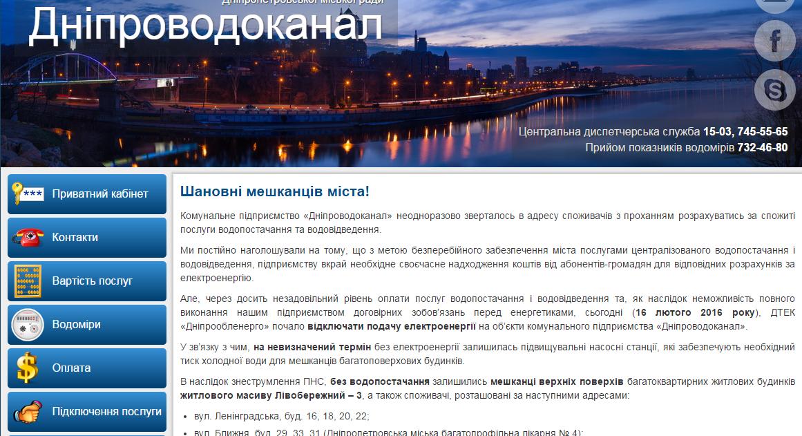 Урология краевая клиническая больница хабаровск