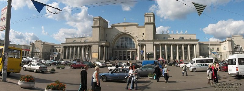 Dnipropetrovsk_Railway_Station