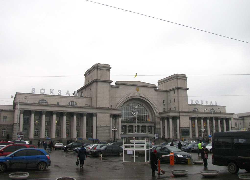 Железнодорожный_вокзал