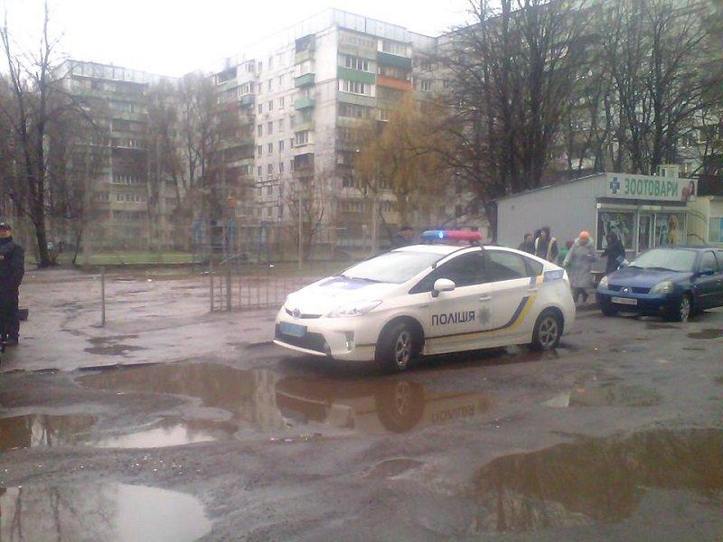 avto-policii