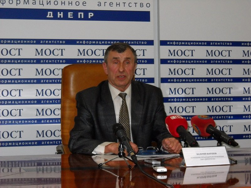 presskonferenciya-dne