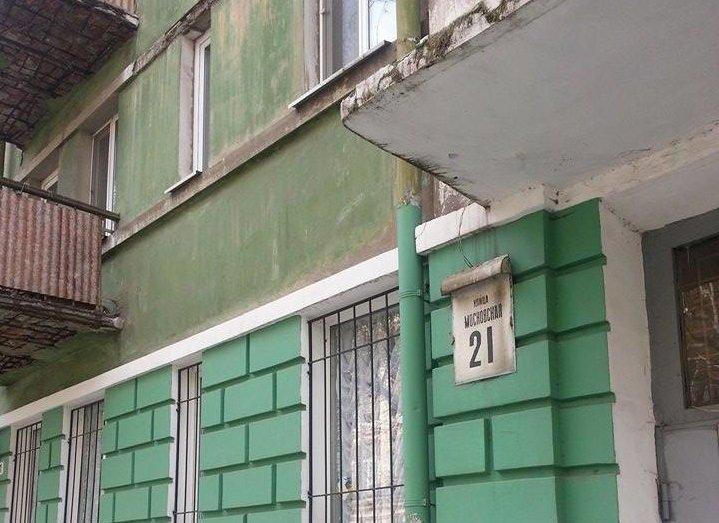 Центр Днепропетровска