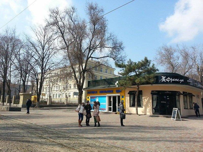 Школа №23 в Днепропетровске