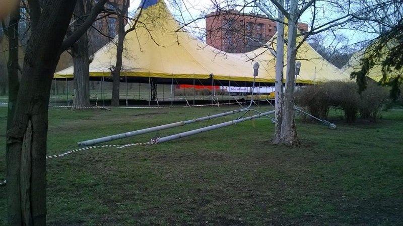 Цирк Кобзов в парке глобы-1_n