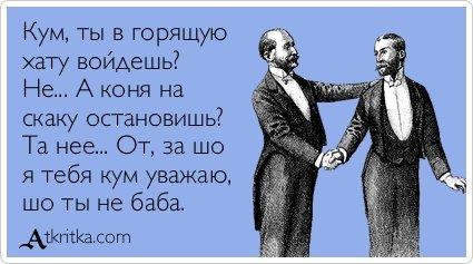 atkritka_1412866738_232