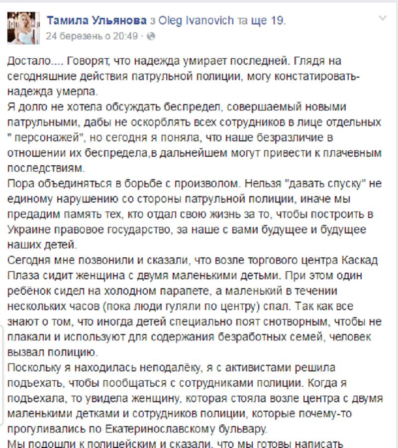 post-o-poproshaykax