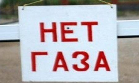 tablichka-pro-otcutctvii-gaza