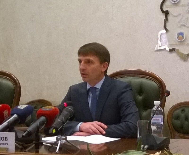 Глава Днепропетровского облсовета