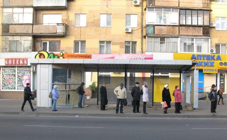 kalinovaya