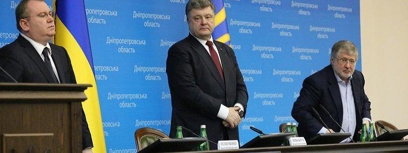 kolomoyskiy-reznichenko-mini