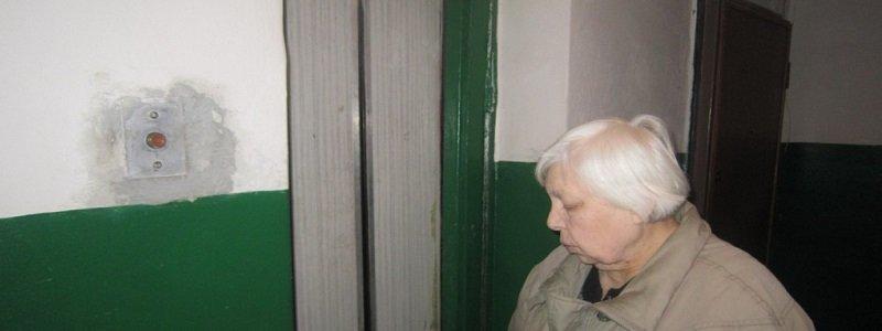 лифт_бабушка