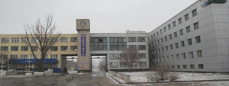 миниатюра завод