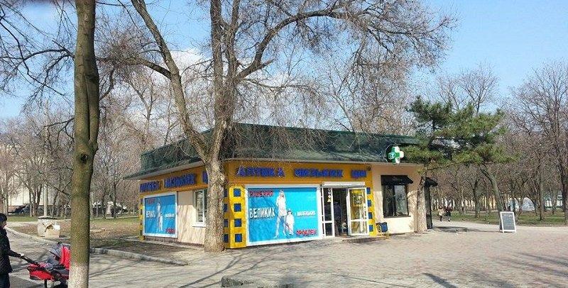Самозахват земли в Днепропетровске