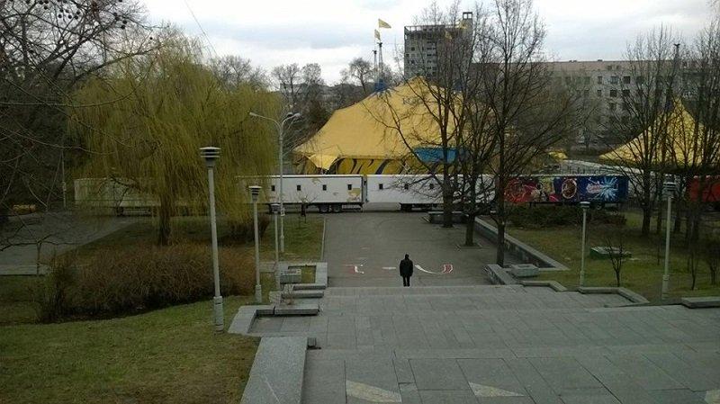 цирк кобзов 5n