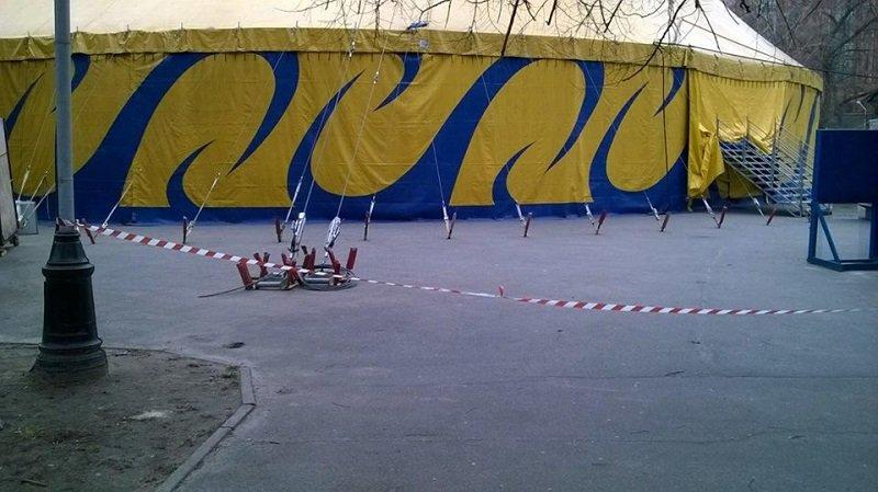 цирк кобзов в парке Глобы-2_n