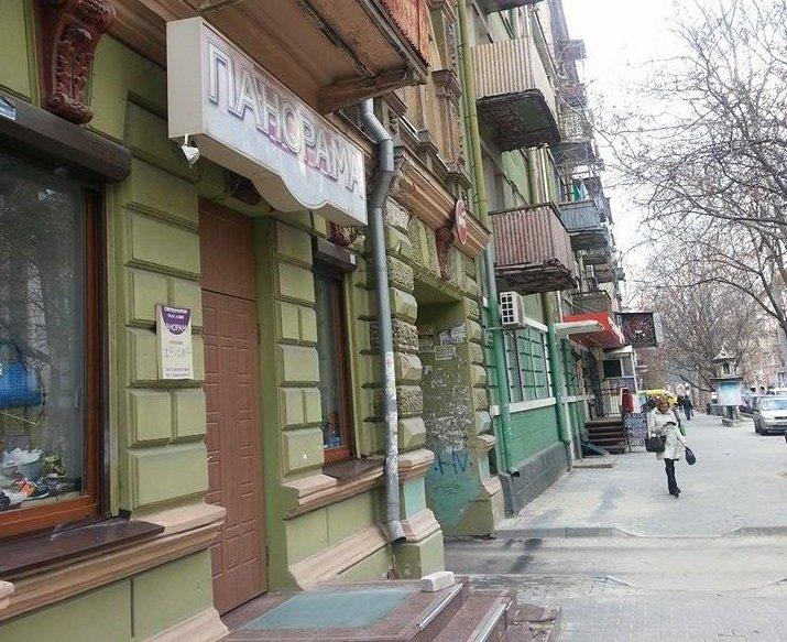 Улица Мономаха в Днепропетровске
