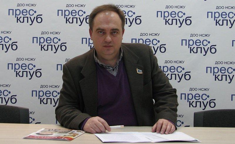 nsju-dnepropetrovsk