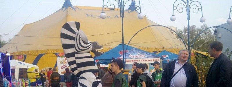 Цирк Кобзов в Днепропетровске