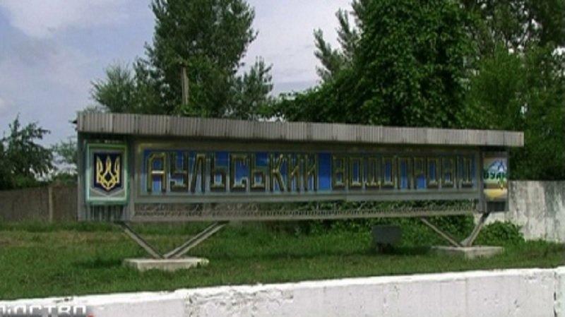 aulskiy-vodovod-4