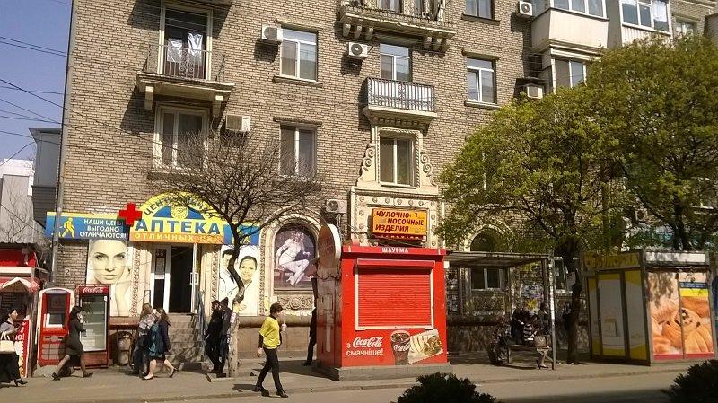 Помещение для фирмы Днепропетровская улица консультанты в коммерческой недвижимости