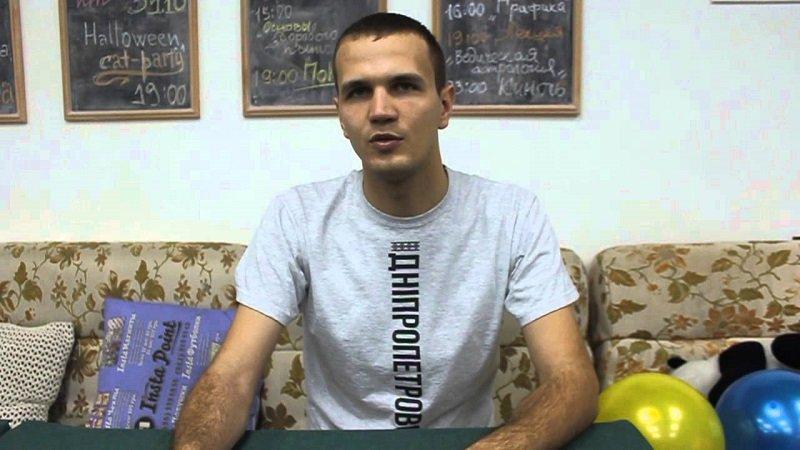 Дмитрий Хозин, Днепропетровск