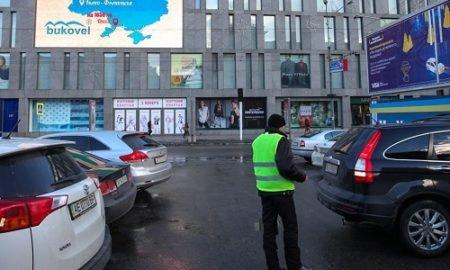 Парковка в Днепропетровске
