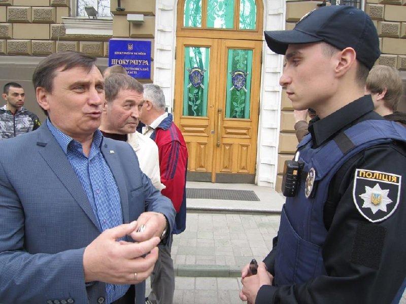 mafi-dnepropetrovsk