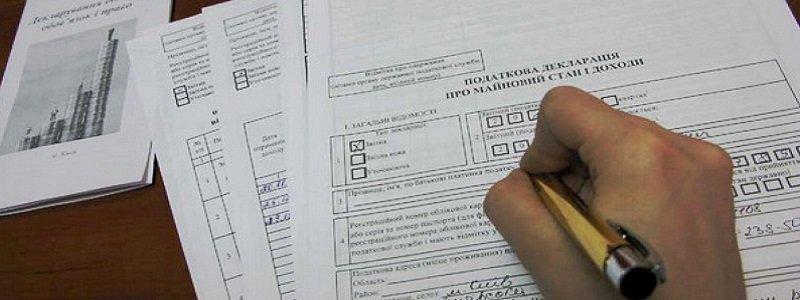 podatkova_deklaraciya