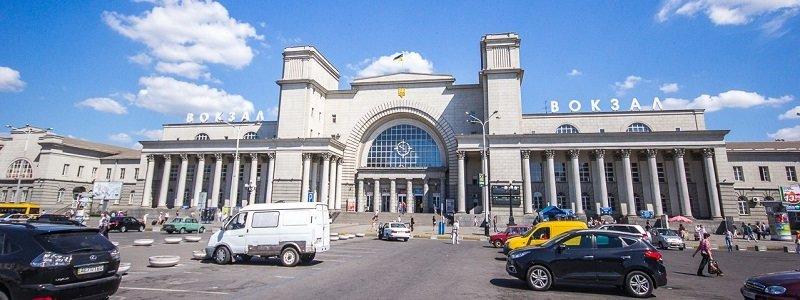 Днепропетровский вокзал