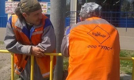 ремонт дорог в Днепропетровске