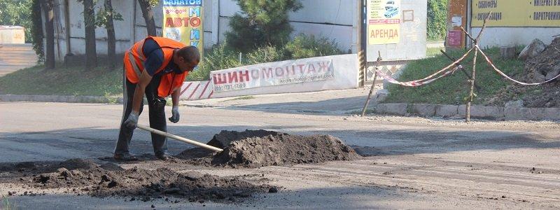 Днепропетровск, Центральный район
