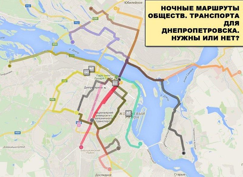 Днепропетровск. Схема ночных маршрутов