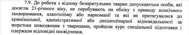 skrin-3