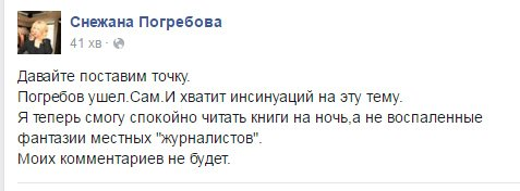 snejana_pogrebova