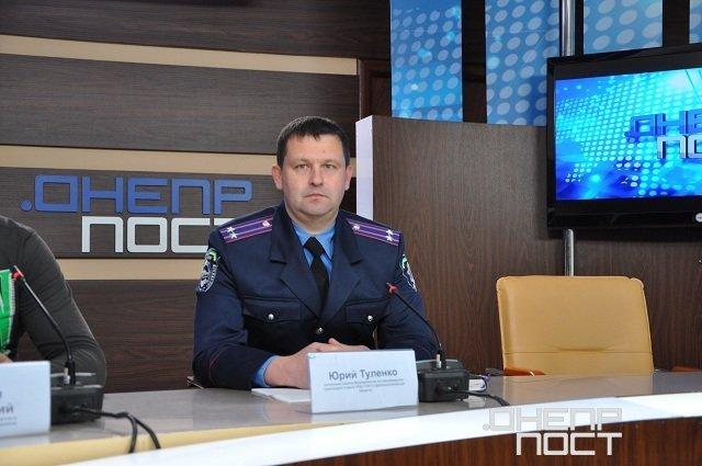 начальник отдела безопасности на пассажирском транспорте отдела УПД ГУНП в Днепропетровской области Юрий Туленко